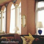 фото Колонны в интерьере 20012019 №278 - photo Columns in the interior - design-foto.ru