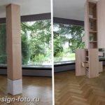фото Колонны в интерьере 20012019 №284 - photo Columns in the interior - design-foto.ru