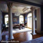 фото Колонны в интерьере 20012019 №297 - photo Columns in the interior - design-foto.ru