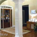 фото Колонны в интерьере 20012019 №352 - photo Columns in the interior - design-foto.ru