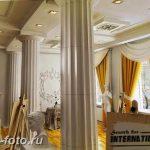 фото Колонны в интерьере 20012019 №354 - photo Columns in the interior - design-foto.ru