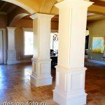 фото Колонны в интерьере 20012019 №359 - photo Columns in the interior - design-foto.ru