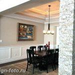 фото Колонны в интерьере 20012019 №371 - photo Columns in the interior - design-foto.ru