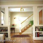 фото Колонны в интерьере 20012019 №392 - photo Columns in the interior - design-foto.ru