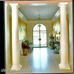 фото Колонны в интерьере 20012019 №442 - photo Columns in the interior - design-foto.ru