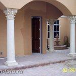 фото Колонны в интерьере 20012019 №455 - photo Columns in the interior - design-foto.ru