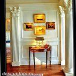 фото Колонны в интерьере 20012019 №468 - photo Columns in the interior - design-foto.ru