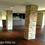 фото Колонны в интерьере 20012019 №479 - photo Columns in the interior - design-foto.ru