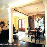 фото Колонны в интерьере 20012019 №484 - photo Columns in the interior - design-foto.ru
