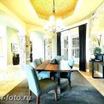 фото Колонны в интерьере 20012019 №498 - photo Columns in the interior - design-foto.ru