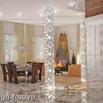 фото Колонны в интерьере 20012019 №503 - photo Columns in the interior - design-foto.ru