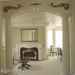 фото Колонны в интерьере 20012019 №504 - photo Columns in the interior - design-foto.ru