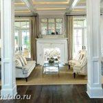 фото Колонны в интерьере 20012019 №506 - photo Columns in the interior - design-foto.ru