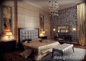 фото Модерн в интерьере 30.11.2018 №006 - photo Modern interior - design-foto.ru