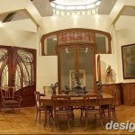 фото Модерн в интерьере 30.11.2018 №007 - photo Modern interior - design-foto.ru