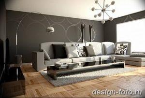фото Модерн в интерьере 30.11.2018 №009 - photo Modern interior - design-foto.ru