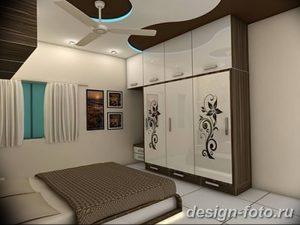 фото Модерн в интерьере 30.11.2018 №010 - photo Modern interior - design-foto.ru