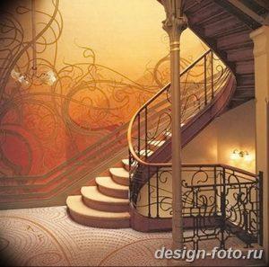 фото Модерн в интерьере 30.11.2018 №013 - photo Modern interior - design-foto.ru