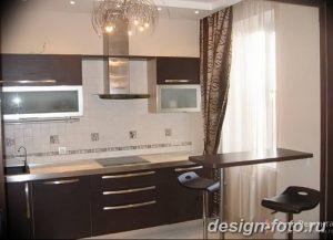 фото Модерн в интерьере 30.11.2018 №020 - photo Modern interior - design-foto.ru