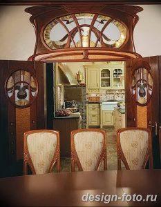 фото Модерн в интерьере 30.11.2018 №031 - photo Modern interior - design-foto.ru
