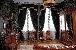 фото Модерн в интерьере 30.11.2018 №042 - photo Modern interior - design-foto.ru