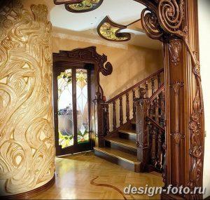 фото Модерн в интерьере 30.11.2018 №047 - photo Modern interior - design-foto.ru