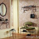 фото Модерн в интерьере 30.11.2018 №059 - photo Modern interior - design-foto.ru