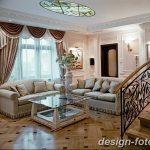 фото Модерн в интерьере 30.11.2018 №061 - photo Modern interior - design-foto.ru
