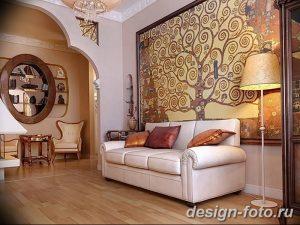 фото Модерн в интерьере 30.11.2018 №067 - photo Modern interior - design-foto.ru