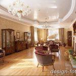 фото Модерн в интерьере 30.11.2018 №076 - photo Modern interior - design-foto.ru