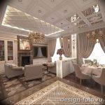 фото Модерн в интерьере 30.11.2018 №078 - photo Modern interior - design-foto.ru