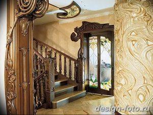 фото Модерн в интерьере 30.11.2018 №089 - photo Modern interior - design-foto.ru