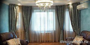 фото Модерн в интерьере 30.11.2018 №090 - photo Modern interior - design-foto.ru