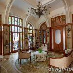 фото Модерн в интерьере 30.11.2018 №091 - photo Modern interior - design-foto.ru