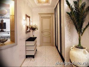фото Модерн в интерьере 30.11.2018 №096 - photo Modern interior - design-foto.ru