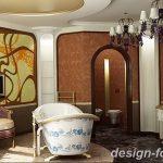 фото Модерн в интерьере 30.11.2018 №103 - photo Modern interior - design-foto.ru