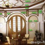 фото Модерн в интерьере 30.11.2018 №104 - photo Modern interior - design-foto.ru