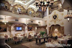фото Модерн в интерьере 30.11.2018 №108 - photo Modern interior - design-foto.ru