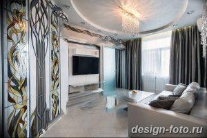фото Модерн в интерьере 30.11.2018 №109 - photo Modern interior - design-foto.ru