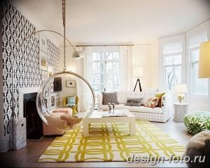 фото Модерн в интерьере 30.11.2018 №113 - photo Modern interior - design-foto.ru