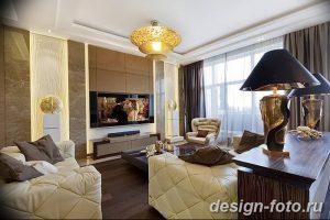 фото Модерн в интерьере 30.11.2018 №115 - photo Modern interior - design-foto.ru