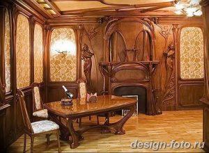 фото Модерн в интерьере 30.11.2018 №118 - photo Modern interior - design-foto.ru