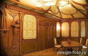 фото Модерн в интерьере 30.11.2018 №135 - photo Modern interior - design-foto.ru
