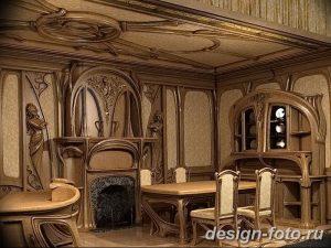 фото Модерн в интерьере 30.11.2018 №139 - photo Modern interior - design-foto.ru