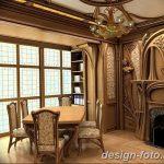 фото Модерн в интерьере 30.11.2018 №141 - photo Modern interior - design-foto.ru