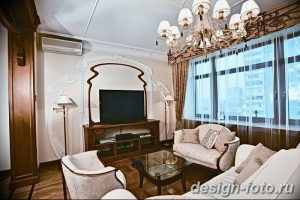 фото Модерн в интерьере 30.11.2018 №145 - photo Modern interior - design-foto.ru