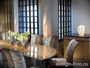 Home Furniture Ideas Thesurftowel ? Home Furniture Ideas