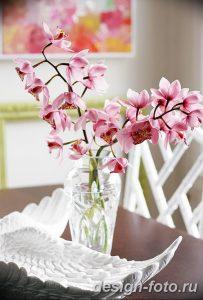 фото Орхидеи в интерьере 28.11.2018 №034 - photo Orchids in the interior - design-foto.ru