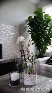 фото Орхидеи в интерьере 28.11.2018 №066 - photo Orchids in the interior - design-foto.ru