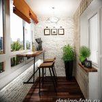 фото Светлый интерьер квартиры 16.11.2018 №024 - Bright interior apartment - design-foto.ru